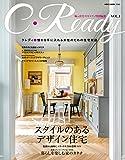 クレディVOL.1 憧れを手に入れる女性のための住宅雑誌 (NEKO MOOK)