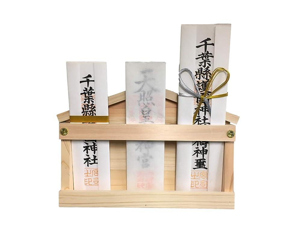 教罰する心配するサンベルム 仏壇仏具 仏壇用筆はたき HA1800