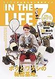 IN THE LIFE(イン・ザ・ライフ)vol.7 (NEKO MOOK)