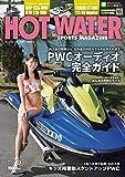 HOT WATER SPORTS MAGAZINE (ホットウォータースポーツマガジン )No.192 2019年 9月号 [雑誌]