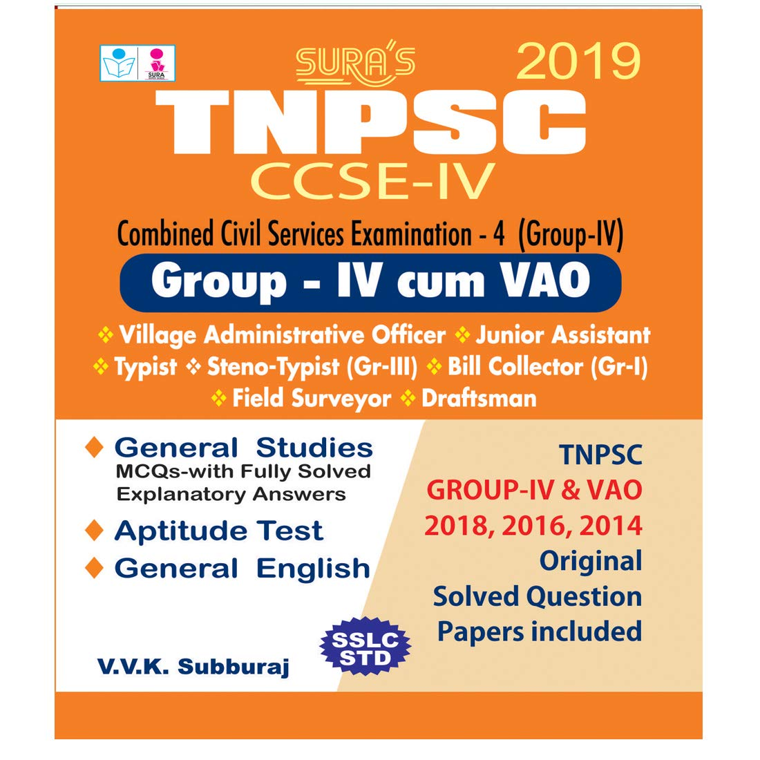 Buy TNPSC CCSE Group 4 (IV) & VAO (Combined) Exam Book 2018