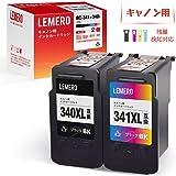 Canon(キヤノン) BC-340XL+BC-341XL[ブラック+3色カラー] 2個セット「Lemero製」リサイクル インクカートリッジ 増量タイプ【残量表示機能付】[対応機種 PIXUS MG2130/ MG3130/ MG3230/ MG3530/ MG3630/ MG4130/ MG4230/ TS5130/ MX513/ MX523]【365日保証】