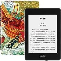 全新Kindle Paperwhite 8GB + 国家宝藏联名?;ぬ滋鬃?,洛神赋