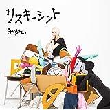 リスキーシフト【通常盤】(CD)