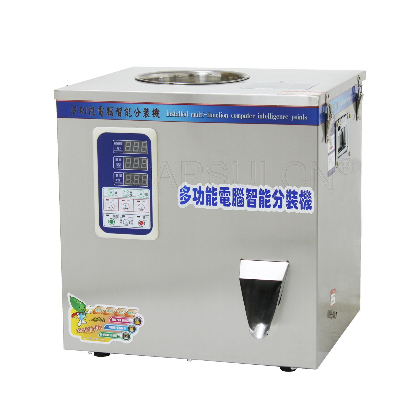 1-100g Tea or Herb filling machine with Spiral Feeding FZX-2 220V
