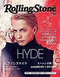 Rolling Stone Japan vol.06(ローリングストーンジャパン) (NEKO MOOK)