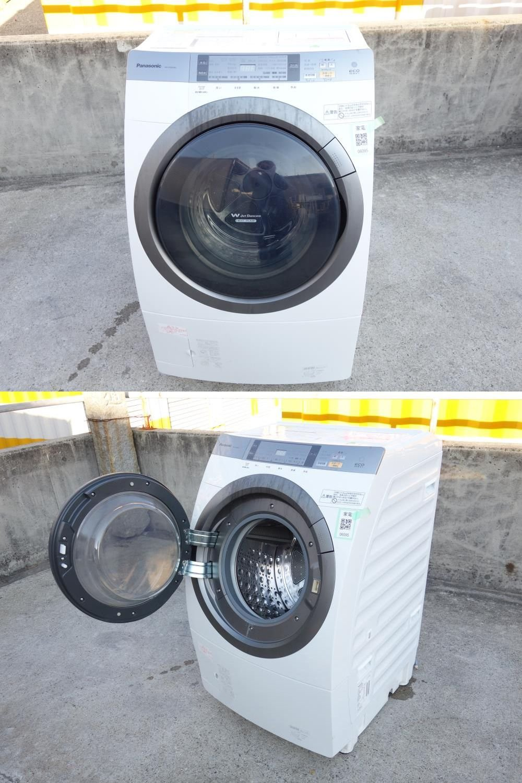 Panasonic NA-VR3600L
