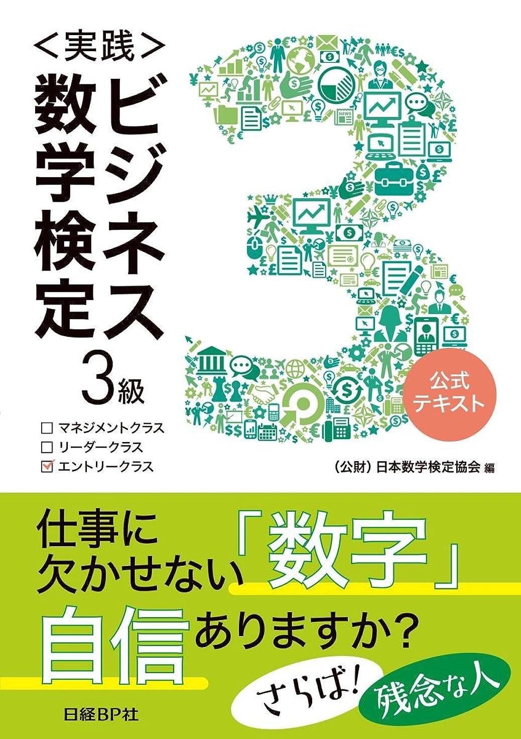 職業全く砂漠三訂 DVDで学ぶ手話の本 全国手話検定試験4級対応 (手話でステキなコミュニケーション 2)