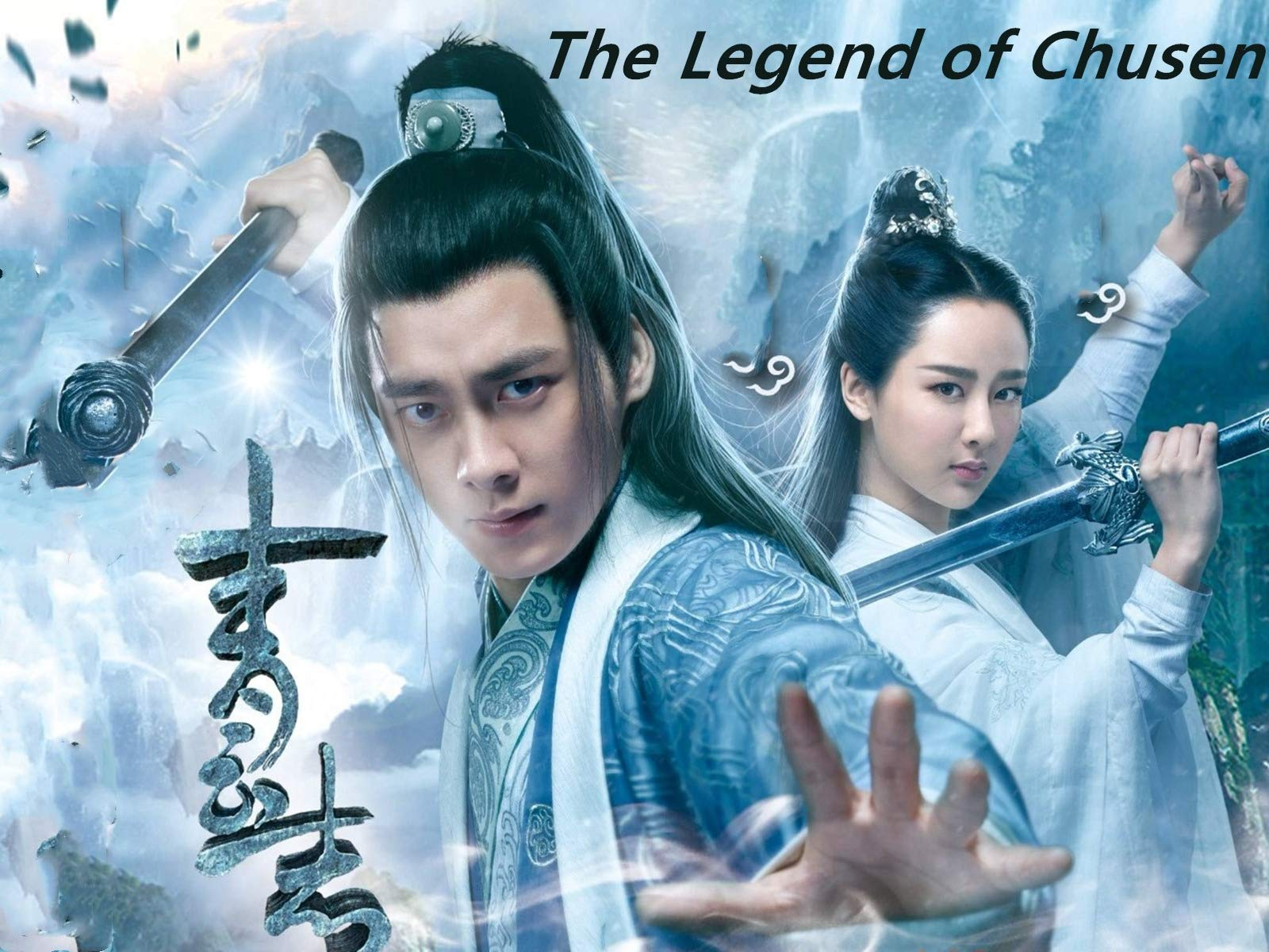 Watch The Legend Of Chusen Prime Video