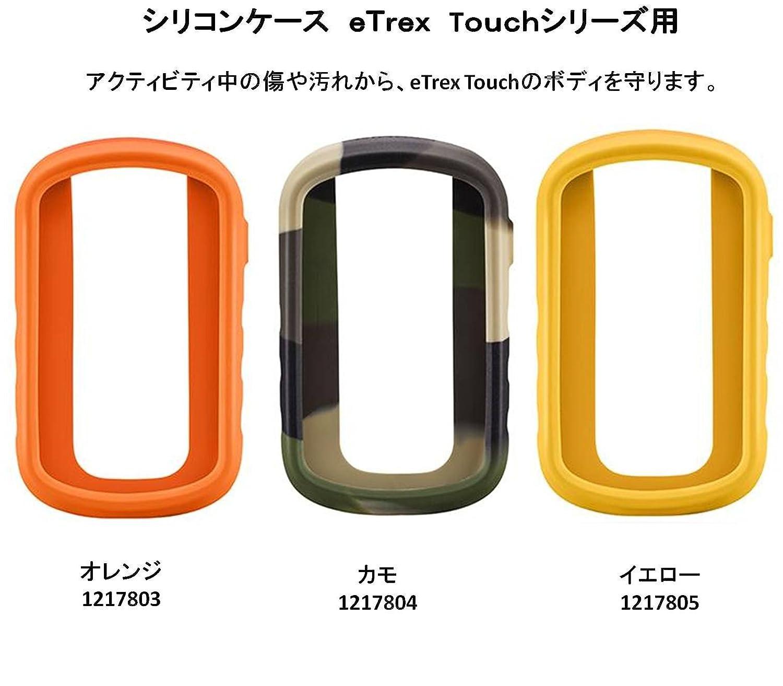 Garmin Silicone Case for eTrex Touch 25//35 Yellow 010-12178-05