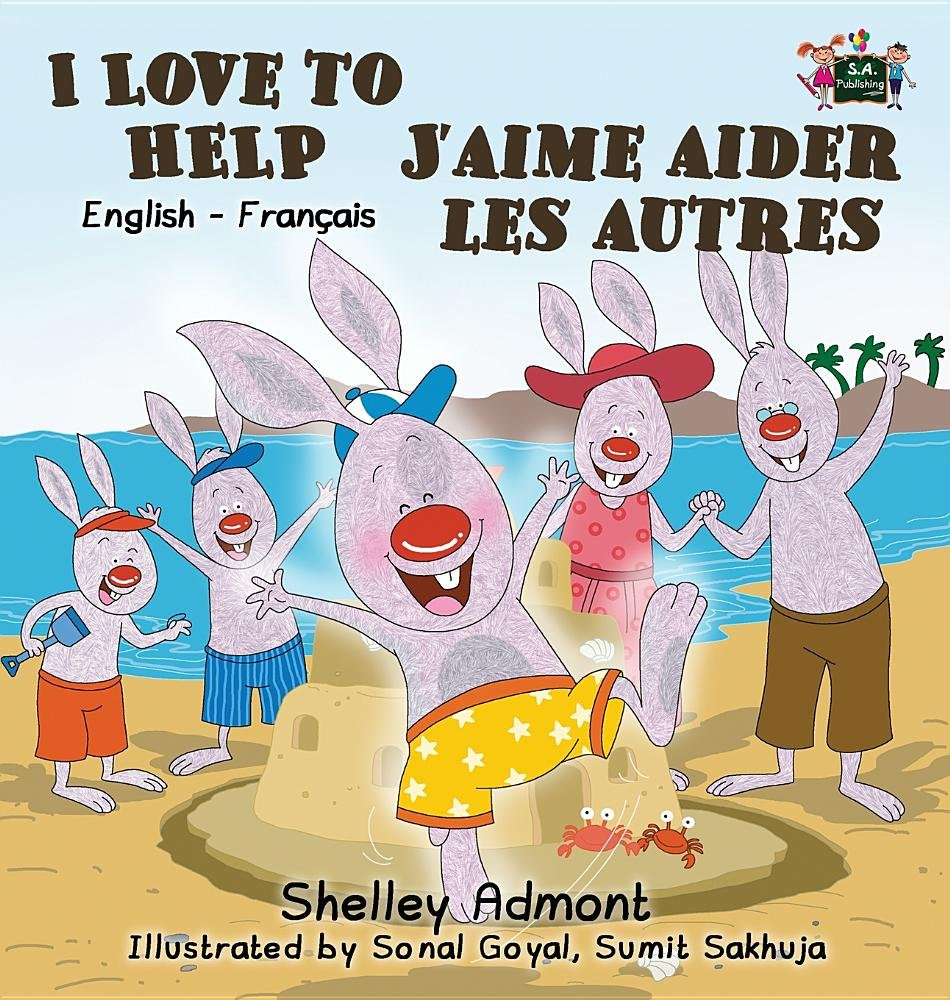 I Love to Help J'aime aider les autres: English French Bilingual Edition (English French Bilingual Collection) (French Edition)