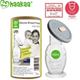 Haakaa Manual Breast Pump with Suction Base Milk Saver 100% Food Grade Silicone BPA PVC and Phthalate Free (4oz/100ml+Lid)