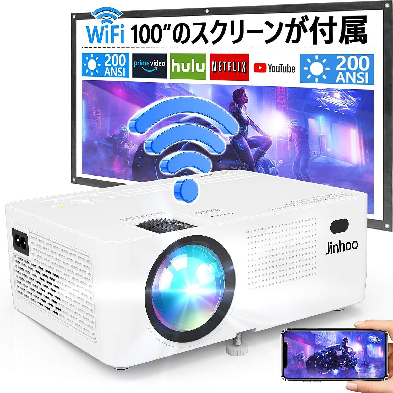 Jinhoo WiFiプロジェクター 6500lm