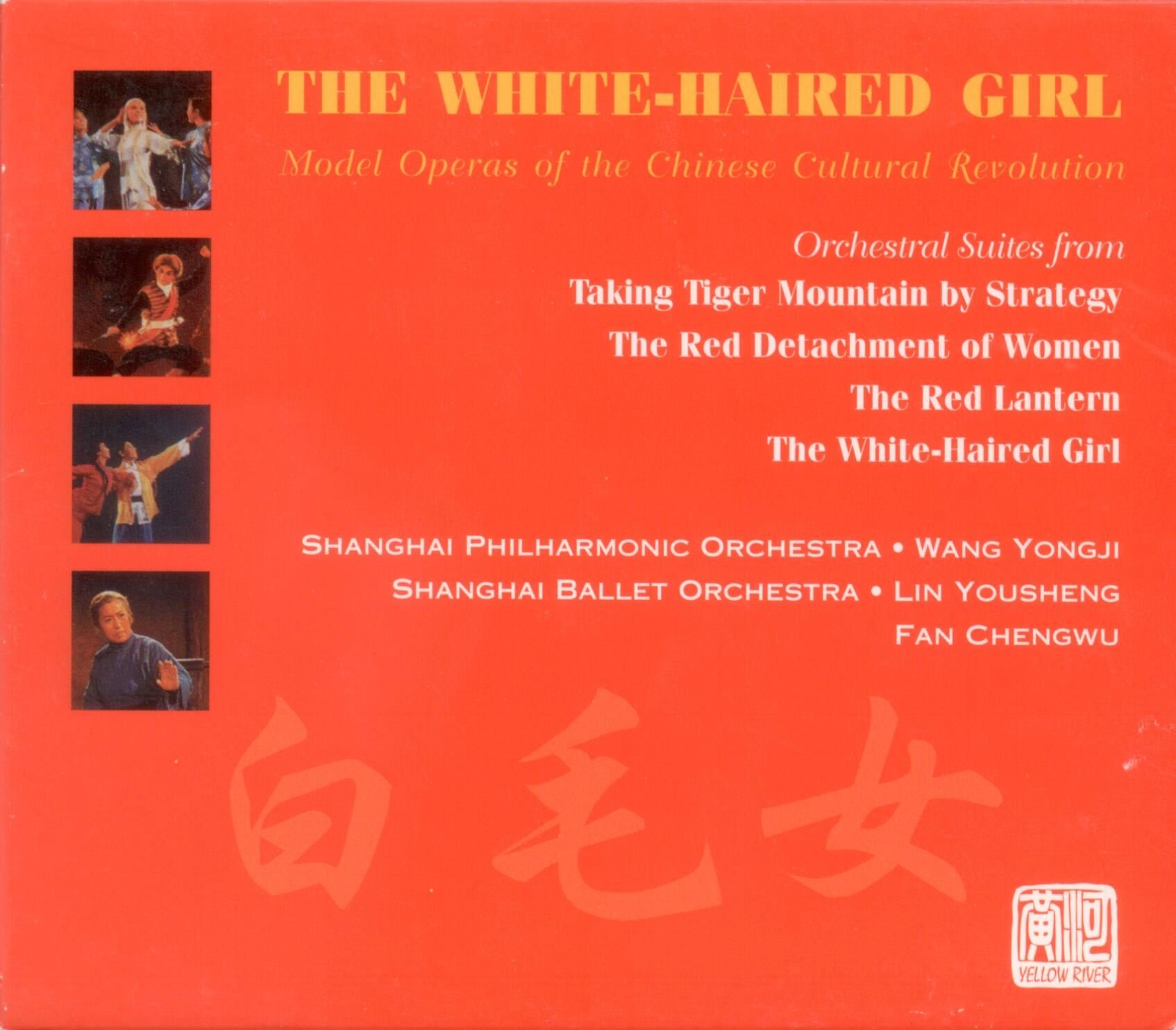 The White-Haired Girl: Model Operas of the Chinese Cultural Revolution: Orchestral Suites From Taking Tiger Mountain By Strategy, The Red Detachment of Women. The Red Lantern, and The White-Haired Girl by Yellow River  / HNH