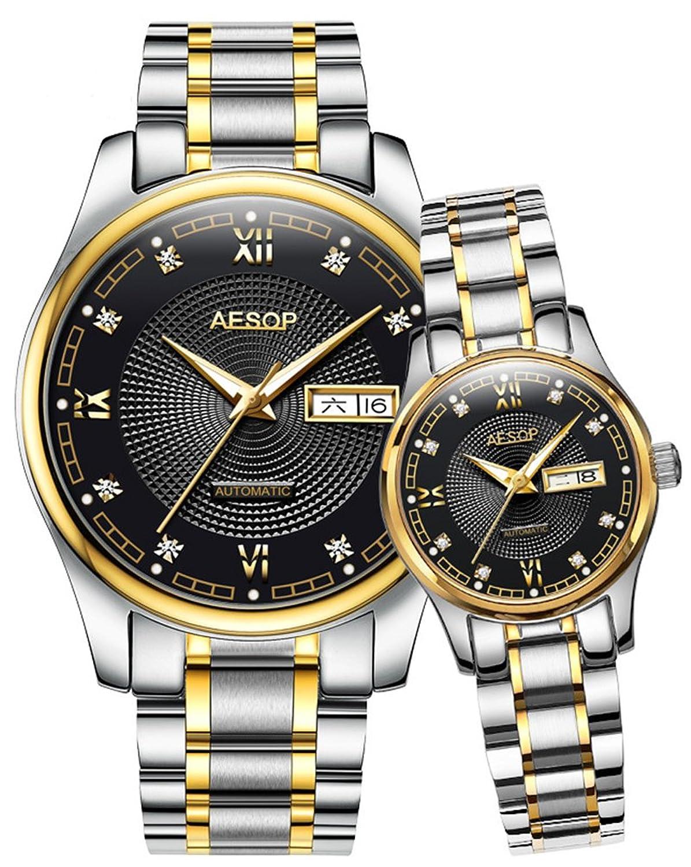 スイスメンズレディース自動機械腕時計CoupleサファイアガラスWatches for Herまたは彼のギフトセット2 ブラック B07BH3PZS8ブラック