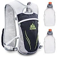 Geila Deportes al Aire Libre la Competencia de Maratón de Mochila de Hidratación con 2 Botellas de Agua