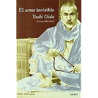 El actor invisible (Artes escénicas)