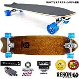 【サーフ ロングスケートボード】REKON 36 inch SURFSKATE【CRUISE2】 THRUSTER2(GRAVITY社製)スラスター2 36インチコンプリート