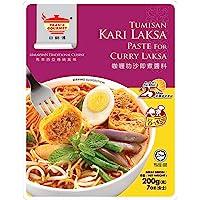 Tean's Gourmet Curry Laksa Paste 200 g, 200 g, Curry Laksa