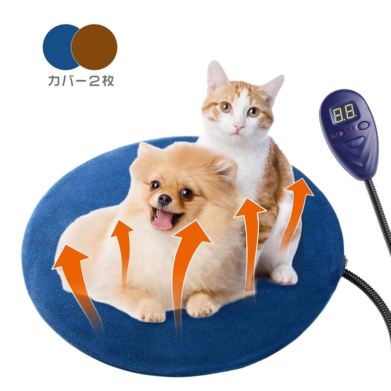 その後仕方メディックTWONEペット用ホットカーペット ペット用ヒーター 電気ヒーター 犬 猫 暖房器具 ペット加熱パッド 防寒用具 寒さ対策 小動物対応 過熱保護 7段階温度調節 ポカポカ 40*30cm 1年間保証付き (最新型)