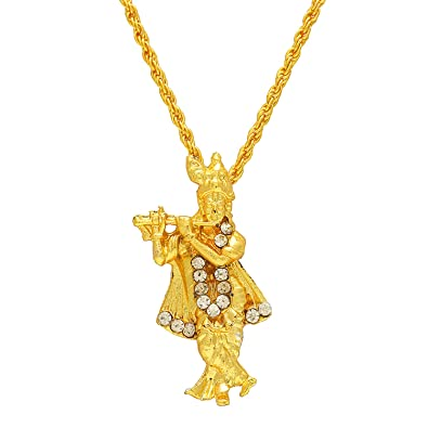 Memoir gold plated lord krishna religious god pendant with chain memoir gold plated lord krishna religious god pendant with chain locket necklace temple jewellery for aloadofball Image collections