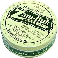 (Pack Of 3) Herbal Balm | ZAM-BUK