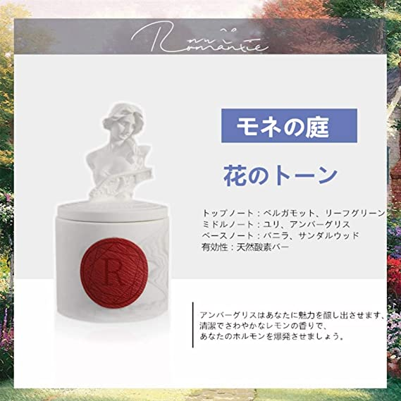 石膏像エッセンシャルオイルアロマキャンドル無煙キャンドル大豆ワックスの香りカップお土産ギフトセット (Size : モネの庭)