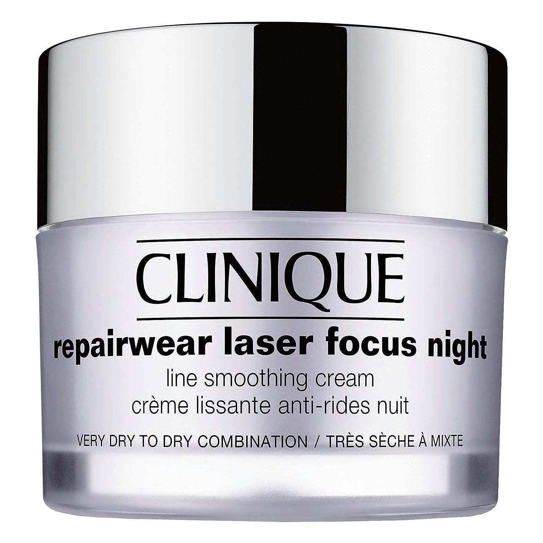 CLINIQUE Repairwear Laser Focus Night Line Smoothing Cream, Unbox