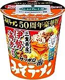 サッポロ一番 みそラーメン 50周年記念豪華版 三重県産伊勢海老使用 タテビッグ 100g×12個