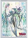 ブシロードスリーブコレクション ミニ Vol.396 カードファイト!! ヴァンガード『ハーモニクス・メサイア』