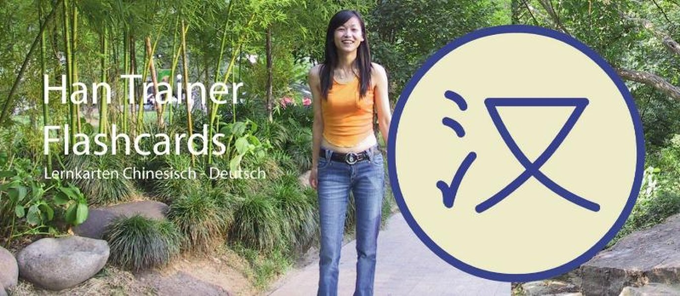 Han Trainer Flashcards: Lernkarten Chinesisch - Deutsch (Theme Edition). Chinesisch-Vokabelkarten nach Themen.