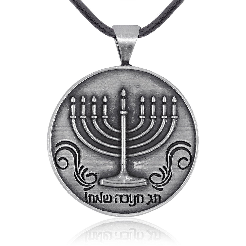 Dan's Jewelers Happy Hanukkah Jewish Menorah Pendant Necklace, Fine Pewter Jewelry by Dan's Jewelers (Image #1)