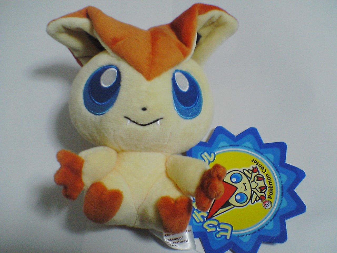 BANPRESTO Pokemon Infernape Weichen Plüsch Spielzeug 15,2 cm Hohe