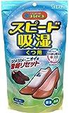 ドライペット 除湿剤 スピード吸湿 くつ用 くりかえし再生タイプ 1足分(150g×2)