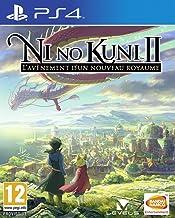 Ni no Kuni II : L'avènement d'un nouveau royaume