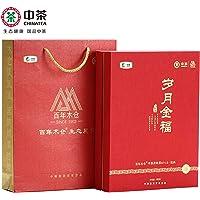 中茶 中粮集团 百年木仓 黑茶安化2018年 金花茯砖 岁月金福 980g