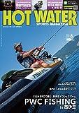 HOT WATER SPORTS MAGAZINE (ホットウォータースポーツマガジン )No.191 2019年 8月号 [雑誌] 雑誌