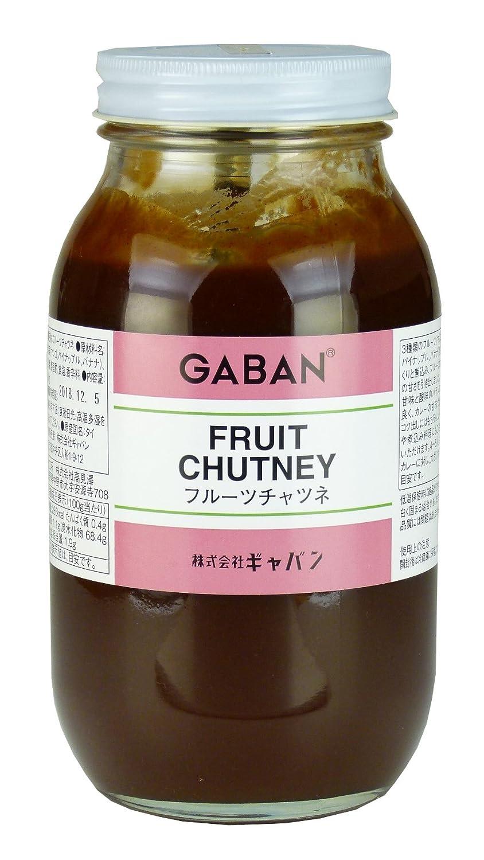 ギャバン フルーツチャツネ 瓶