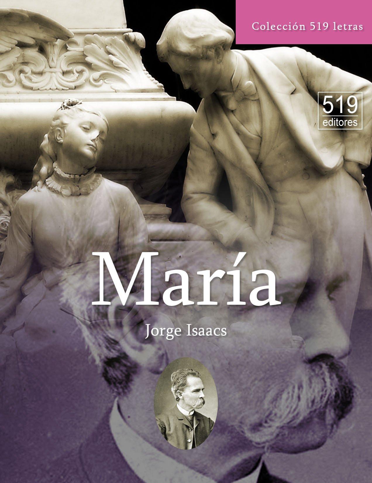 María  Spanish Edition