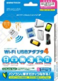 "Adapter ""Wi-Fi USB adapter 4"" with a wireless"