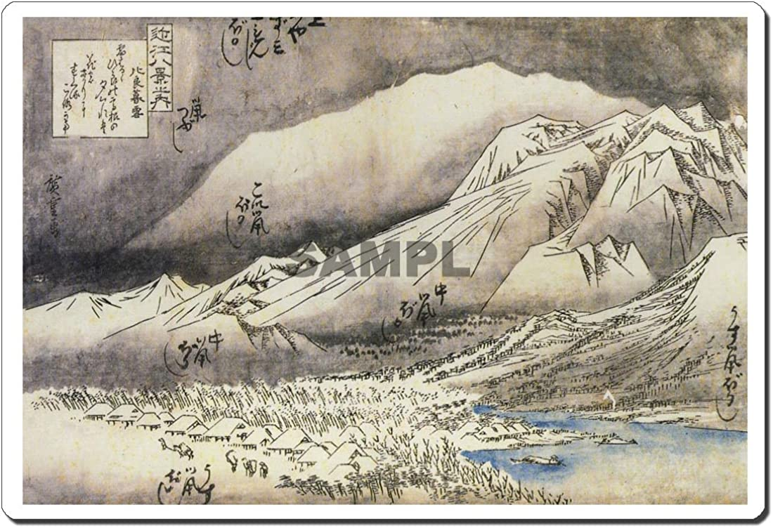 1013 Utagawa Hiroshige hiranobosetu ukiyo-e mouse pad MADE IN JAPAN