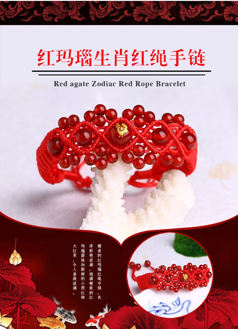 Generic Hand-knitted red string red agate hand chain bracelet bangle wristband chicken monkey zodiac animal year men and women bracelets jewelry accessories