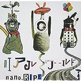 リアルワールド(初回限定盤)(DVD付)
