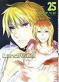 Landreaall 25 (IDコミックス ZERO-SUMコミックス)