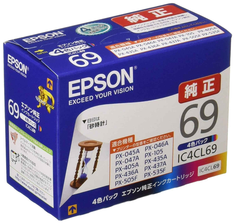 e040db426c Amazon | EPSON 純正インクカートリッジ IC4CL69 4色パック(目印:砂時計) | エプソン | インクカートリッジ 通販