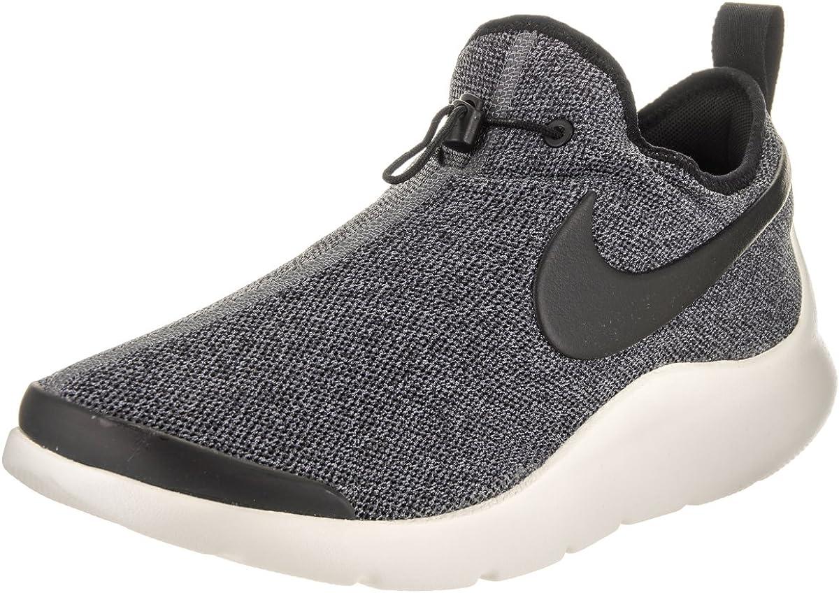 Nike Aptare SE