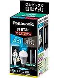 パナソニック LED電球 口金直径26mm  電球60W形相当 昼光色相当(10.0W) 一般電球・ひとセンサタイプ 内玄関向け LDA10DHKUGK