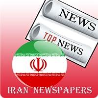 Iran Newspapers