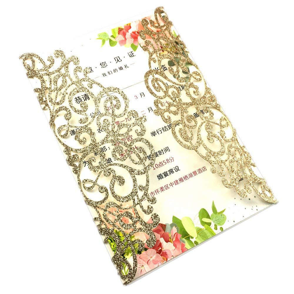 50 Sets Light Gold glitter paper Laser Cut Vintage Wedding Invitations Cards Hollow Floral Exquisite Carving Greeting invites cards for Engagement Birthday Bridal Shower (rose gold glitter)