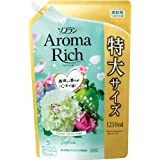 【大容量】ソフラン アロマリッチ 柔軟剤 ソフィア(フェミニンフローラルアロマの香り) 詰め替え 1210ml